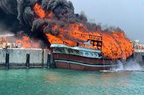 یک فروند لنج تجاری در جزیره قشم طعمه حریق شد