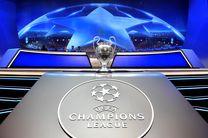 قرعه کشی مرحله یک هشتم نهایی لیگ قهرمانان اروپا انجام شد