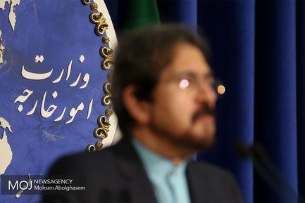 نشست خبری سخنگوی وزارت امور خارجه -   ۹ مهر ۱۳۹۷