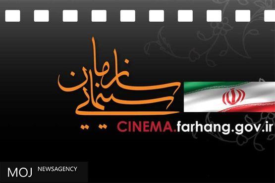 بی توجهی به کیفیت فنی به اعتبار سینمای ایران لطمه می زند