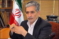 اجرای طرح شناسایی تصرف اراضی غیر قانونی در اصفهان