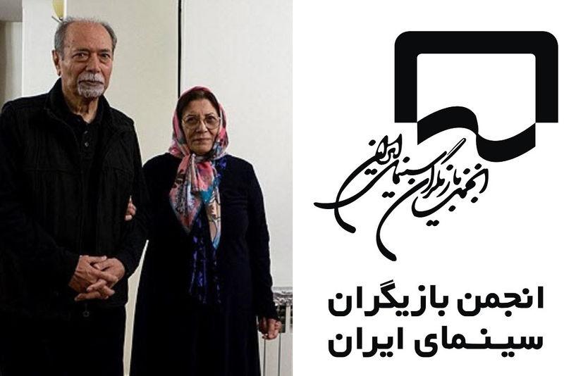 انجمن بازیگران سینمای ایران به استاد علی نصیریان تسلیت گفت