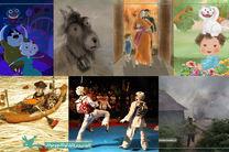 عرضه جدیدترین آثار سینمایی کانون در بازار فیلم بوسان