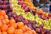 عرضه محصولات یلدایی در میادین و بازار میوه و تره بار