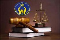 رشد ۲۹ درصدی ارائه خدمات حقوقی به مددجویان اصفهانی