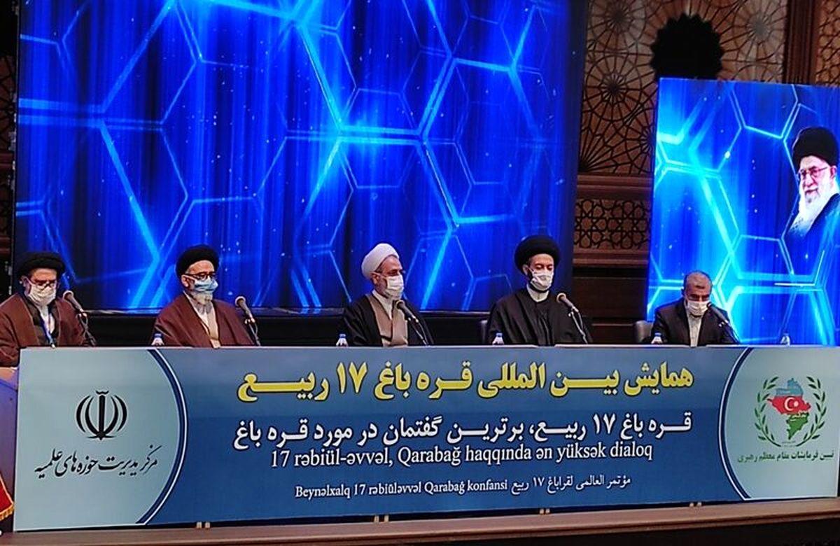 پیشگامی ایران در انجام وظایف اسلامی