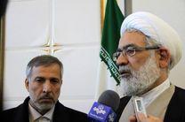 بازدید دادستان کل از ستاد انتخابات کشور