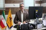 اجرایی شدن فاز اول سامانه مانیتورینگ شرکت گاز کردستان