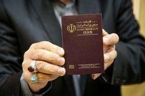 حذف اخذ رضایت همسر یا ولی برای بانوان ورزشکار هنگام اخذ گذرنامه