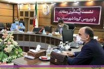 برخی اقدامات فرمانداری یزد مقابله با ویروس کرونا تا عملیات عمرانی