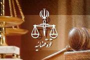 دلایل پرونده های قضائی مدیران خودرویی