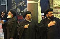 مراسم بزرگداشت آیتالله ابن الرضا خوانساری در مسجد اعظم قم برگزار شد