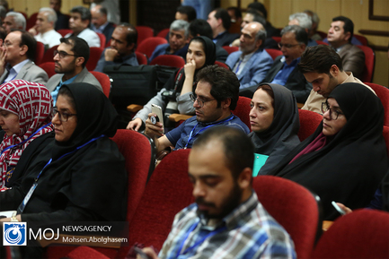 دومین همایش ملی تشکل های اقتصادی راهبران توسعه