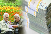جدول پرداخت «حقوق» خرداد ماه مستمری بگیران تامیناجتماعی