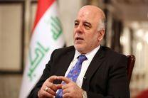 ناز شصت عراق به ترکیه