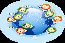 برگزاری دوره جهانی رایگان مهارت های دیجیتال برای جوانان همه کشورهای دنیا