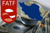 نام ایران در FATF بماند
