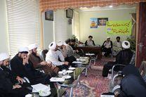 انقلاب اسلامی هدیه خدا به ملت ایران است