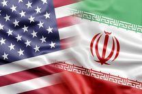 جمهوری اسلامی ایران در تحولات آینده، لیبرال دموکراسی غرب را زیر سوال خواهد برد