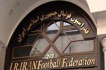 یکی از خدمتگزاران فوتبال کشور چشم از جهان فرو بست