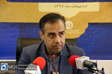 نشست خبری مدیرعامل شرکت واحد اتوبوسرانی اصفهان