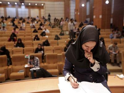 خرداد؛ برگزاری آزمون دکتری تخصصی پزشکی در 8 شهر