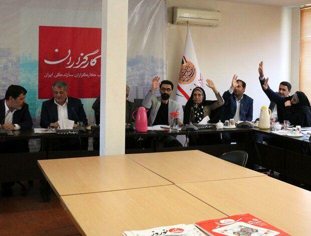 محسن هاشمی برای یک دوره دیگر رئیس شورا مرکزی شد