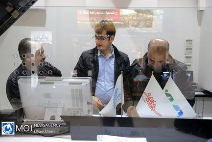 نمایش فیلم های منتخب سی و هشتمین جشنواره فیلم فجر در کردستان