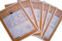 تنظیم بیش از 200 سند اجاره موقوفات در ناحیه دو شهرستان اصفهان در سال 99