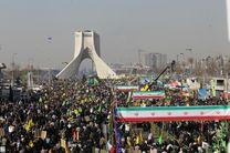 آسوشیتدپرس: آغاز جشن سالگرد پیروزی انقلاب ایران با شعارهایی ضد آمریکا و اسرائیل