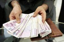 تخلف دولت در عدم اجرای افزایش حقوق کارکنان شاغل و بازنشسته