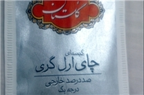 آیا ایران میتواند تخفیف قیمت از هند برای واردات چای بگیرد؟