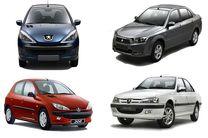 قیمت خودرو امروز ۸ فروردین ۱۴۰۰/ قیمت پراید اعلام شد