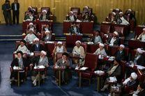 دومین نشست هیأت رئیسه خبرگان ۲۴ تیر برگزار میشود