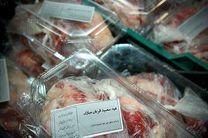 کمیته امداد امام خمینی (ره) آماده دریافت نذورات در عید قربان به صورت فیزیکی و الکترونیکی