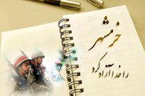 برگزاری 400 برنامه متنوع در سالروز آزادسازی خرمشهر