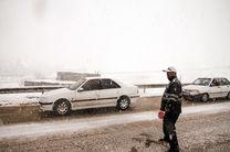 بارش ها در استان اصفهان تا پایان هفته ادامه دارد