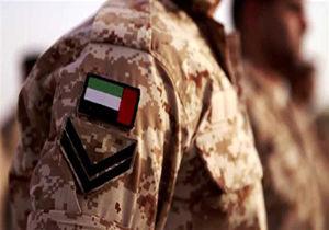 کشته شدن یک نظامی اماراتی در یمن