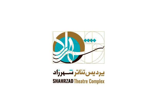 نمایش هنر در پردیس تئاتر تهران اجرا می شود