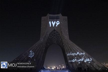 نورپردازی برج آزادی در آستانه سالگرد سانحه هواپیمای اوکراینی