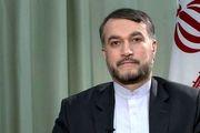 تاکید امیر عبداللهیان بر آمادگی ایران برای تسهیل کمکهای بشردوستانه به افغانستان