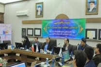 نشست تخصصی کارشناسنان حفاظت اسناد صنعت آب کشور در اصفهان برگزار شد