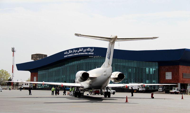 49 پرواز ورودی و 49 پرواز خروجی از فرودگاه بین المللی سردارجنگل رشت انجام شد