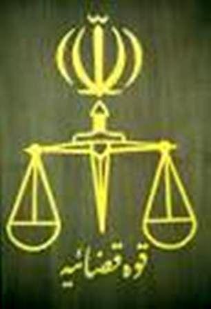 توهین، بیشترین میزان جرم را در کردستان به خود اختصاص داده است