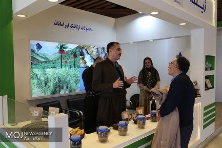 افتتاح یازدهمین نمایشگاه محصولات غذایی اورگانیک