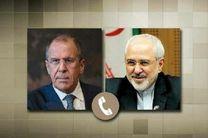 گفتوگوی تلفنی ظریف و لاوروف در مورد تحولات سوریه