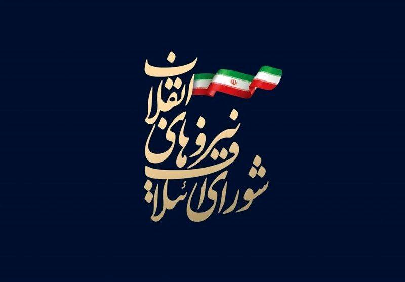 لیست 30 نفره شورای ائتلاف در تهران اعلام شد + اسامی