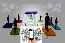 تبلیغات مجازی برای انتخاب حقیقی