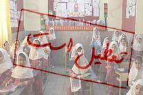 مدارس و دانشگاه های خوزستان پنج شنبه تعطیل است