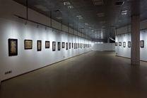 نمایشگاه «هجر یار» در موزه انقلاب اسلامی و دفاع مقدس برپا شد